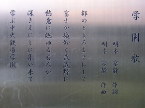 081_2