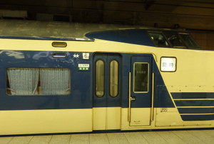 Pa182632a