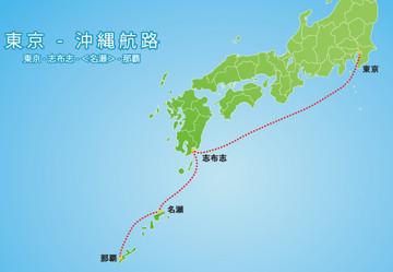 Toukyou_route