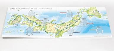 H27_sinkansen100case_b