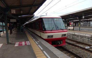 P5270519a