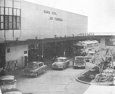 Naha_civil_air_terminal_in_1960s