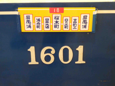 P7210083a
