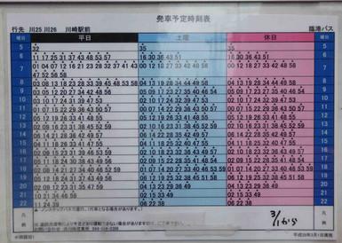 P3260018a