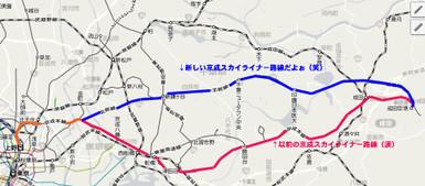 Narita_cc
