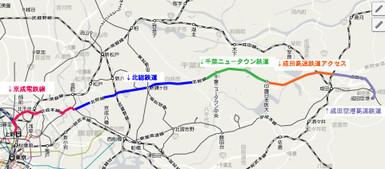 Narita_c_2