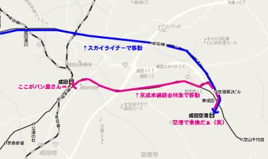 Naritaa_3