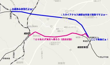 Naritaa_4