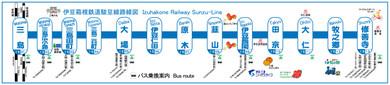 Railway_stationsunzu_free_02