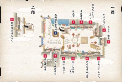 Shop_map02
