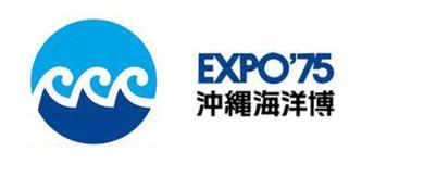 Expo75_1