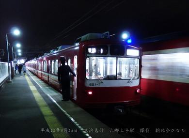 P3250065
