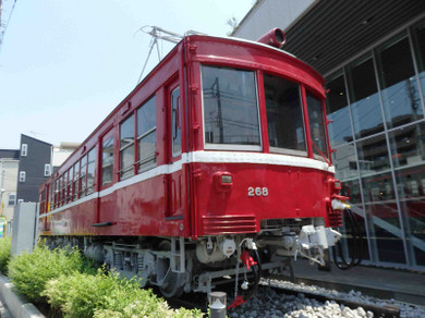 P5212094a