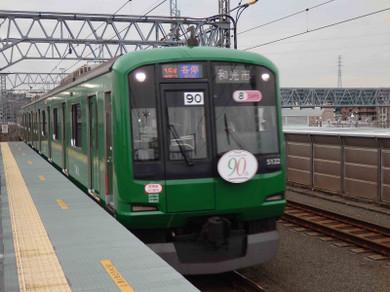 P9040096a