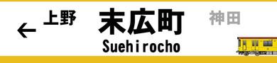 Suehiro_3