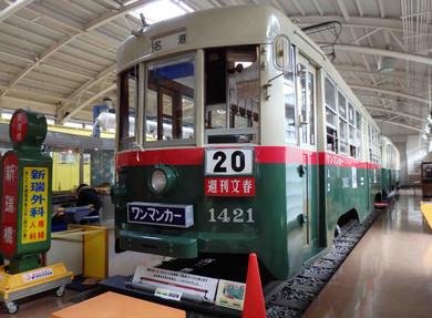 P2050198a