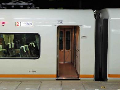 P2050317a