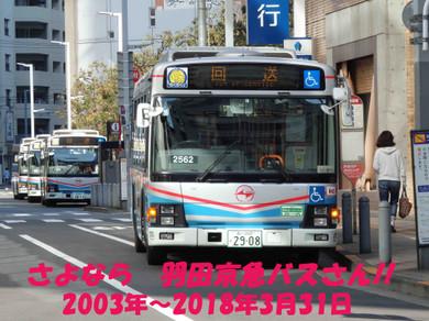 P3250098a