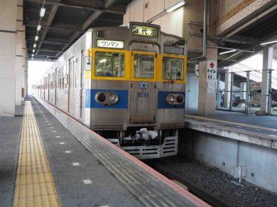 P3050317a