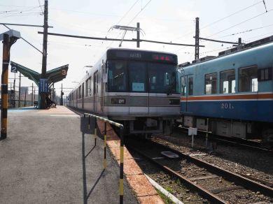 P3050348a