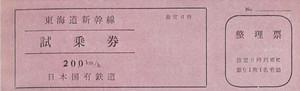 140921_1951_001_2