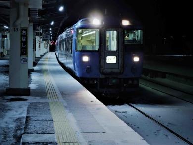P1090123-2a
